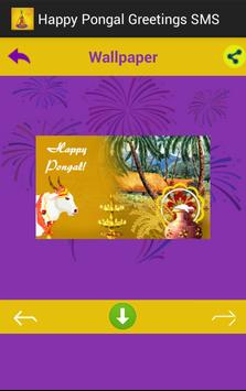 Happy Pongal Greetings SMS screenshot 4