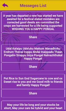 Happy Pongal Greetings SMS screenshot 1