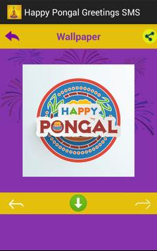 Happy Pongal Greetings SMS screenshot 3