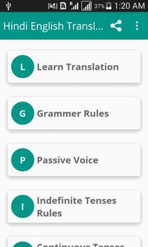 Hindi English Translation(English Speaking,Tenses) screenshot 7