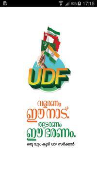UDF Kerala Official poster