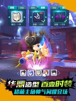 勇者战纪(新马)-凶萌3D动作手游 apk screenshot