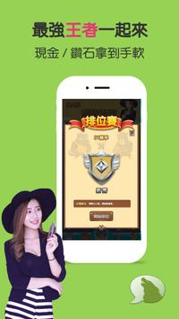 狼人殺 screenshot 3