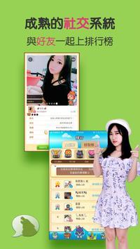 狼人殺 screenshot 4