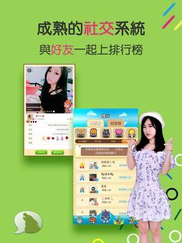 狼人殺 screenshot 9