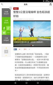 UDN plus apk screenshot