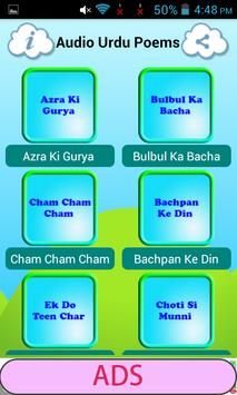 Audio Urdu Poems apk screenshot