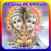 Bhajans Of All Gods Audio icon