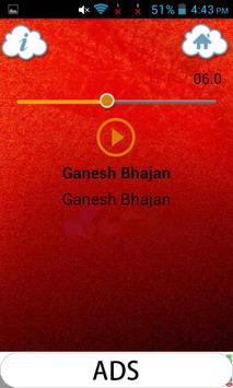 Bhajans Of All Gods Audio apk screenshot