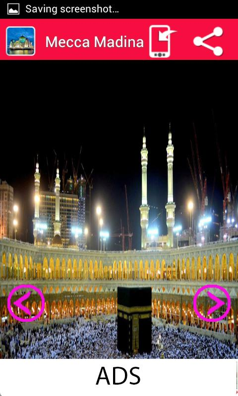 Mecca Madina Wallpaper For Android Apk Download
