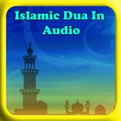 Islamic Dua In Audio icon