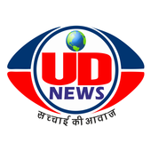 UD News icon