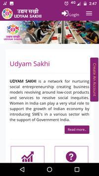 Udyamsakhi screenshot 2
