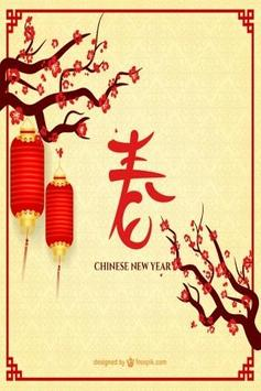 Chinese New Year Cards apk screenshot