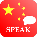 Learn Chinese Offline APK