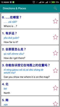 4 Schermata Learn Chinese