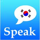 Learn Korean Offline APK