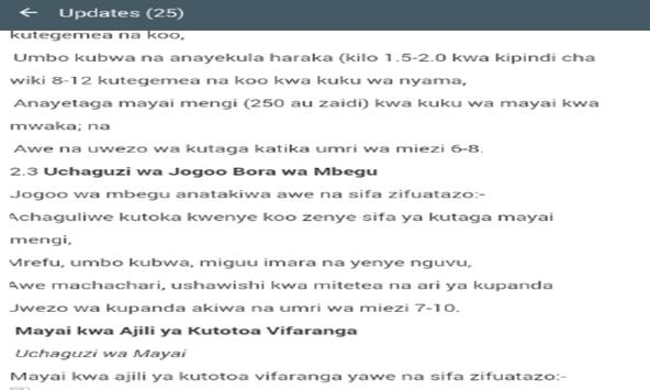 Ufugaji na Matibabu Yake screenshot 2
