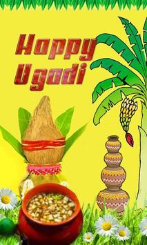Ugadi Festival Live Wallpaper screenshot 3