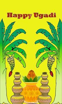 Ugadi Festival Live Wallpaper poster