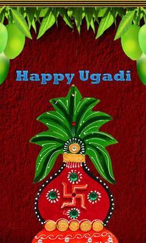 Ugadi Festival Live Wallpaper screenshot 1