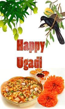 Ugadi Festival Live Wallpaper screenshot 7