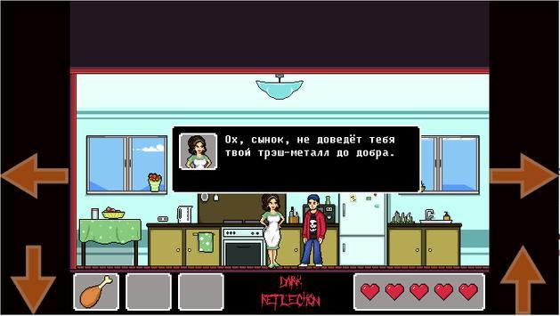 Dark screenshot 2