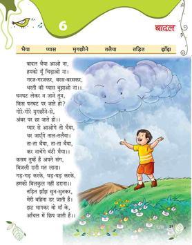 Nalini Hindi 3 apk screenshot