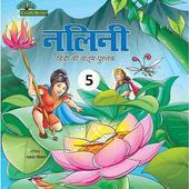 Nalini Hindi-5 icon