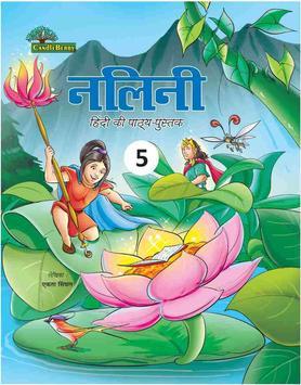 Nalini Hindi-5 poster
