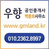 우향부동산 icon