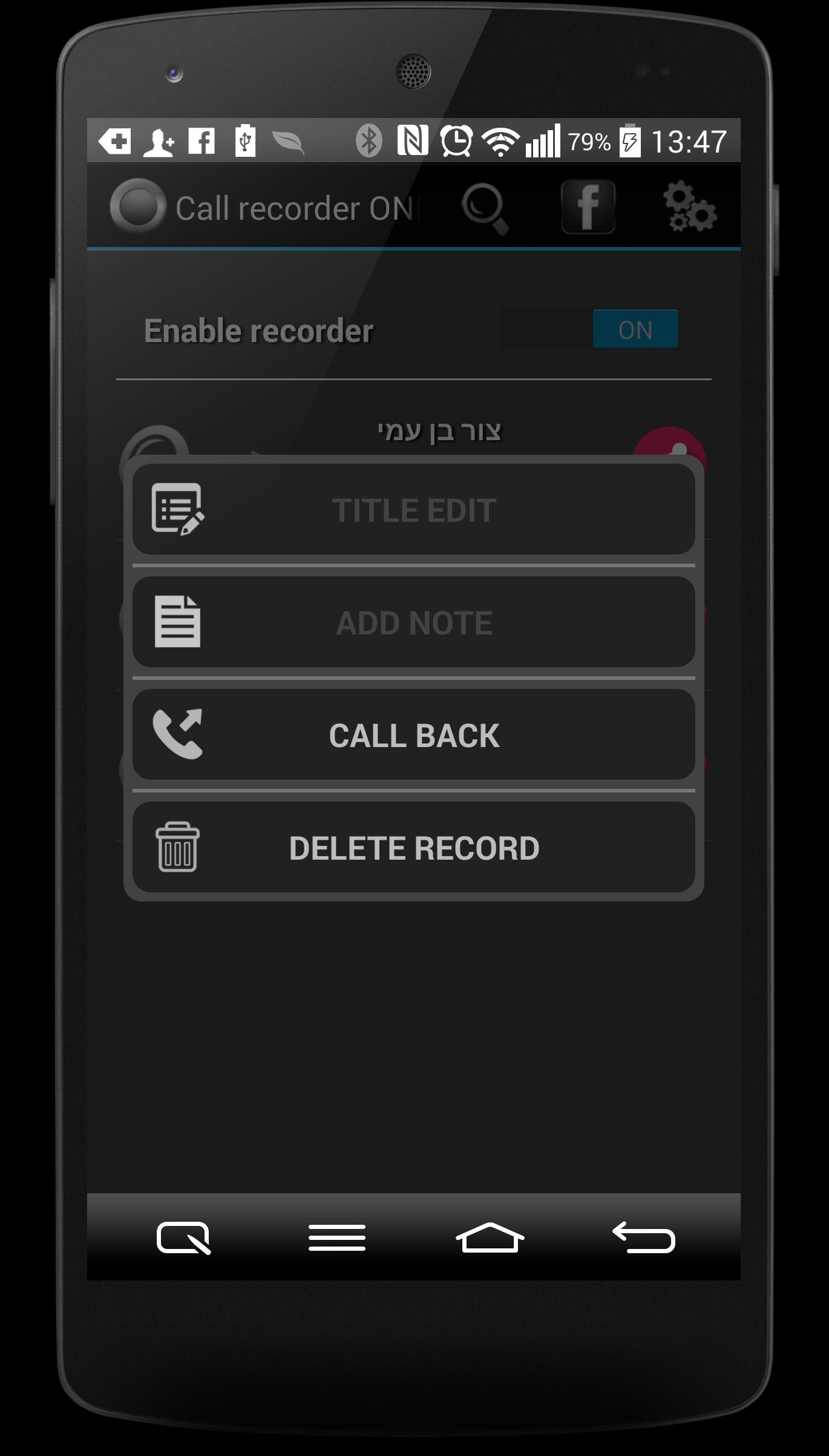 Call Recorder One Touch for Android - APK Download