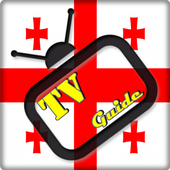 TV Georgian Guide Free icon