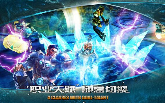Night Breaker-破晓征战 apk screenshot
