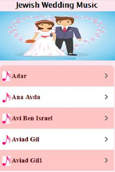 Jewish Wedding Music poster