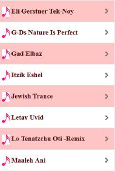 Jewish Wedding Music apk screenshot