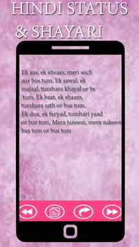 Love Shayari screenshot 5