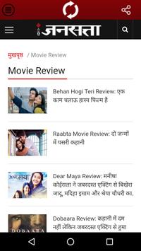 Movie Reviews- Bollywood and Hollywood screenshot 2