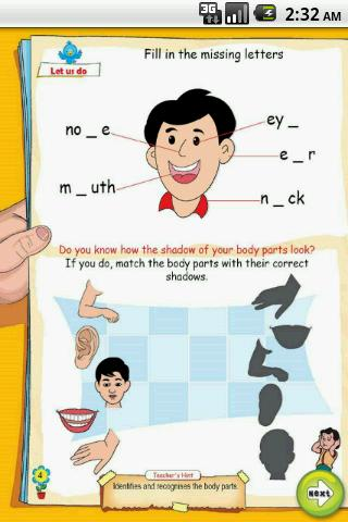 MyBody - MyFamily for UKG Kids for Android - APK Download