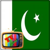 TV Pakistan Guide Free icon