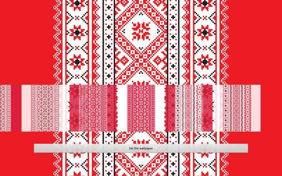 Ukrainian Embroidery screenshot 4