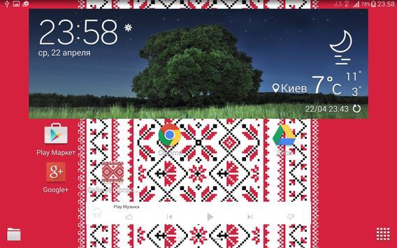 Ukrainian Embroidery screenshot 3