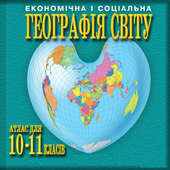 Geography, 10-11 icon
