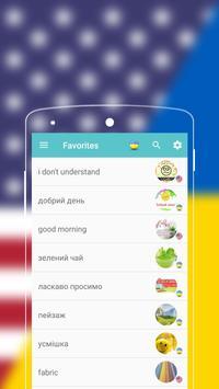 English to Ukrainian Dictionary poster