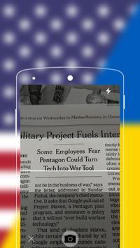 English to Ukrainian Dictionary screenshot 2