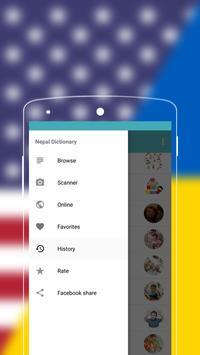 English to Ukrainian Dictionary screenshot 3
