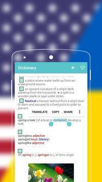 English to Ukrainian Dictionary screenshot 4
