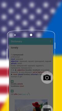English to Ukrainian Dictionary screenshot 5
