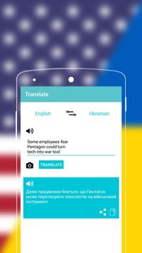 English to Ukrainian Dictionary screenshot 6