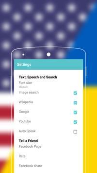 English to Ukrainian Dictionary screenshot 7